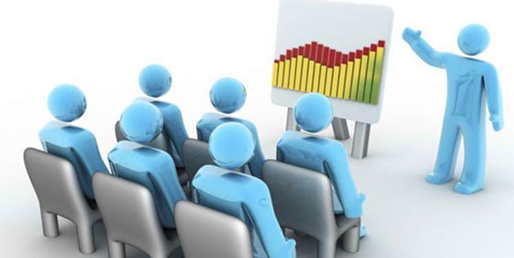 فعالیت شرکت دانش بنیان در زمینه کسب وکار مدرن