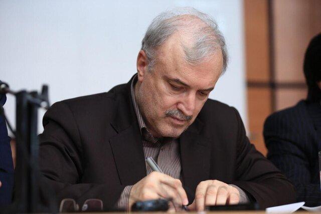 دستور وزیر بهداشت برای تکمیل ظرفیت دکتری تخصصی پزشکی